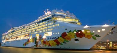 CroppedFocusedImage820480 Meyer Werft Pride of Hawai