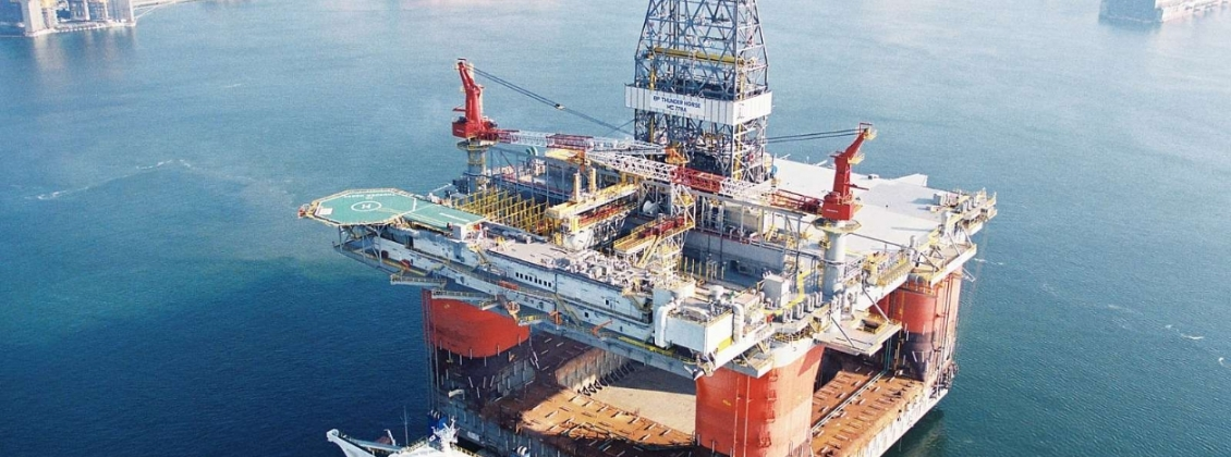 "Offshore-Plattform ""BP Thunderhorse"""